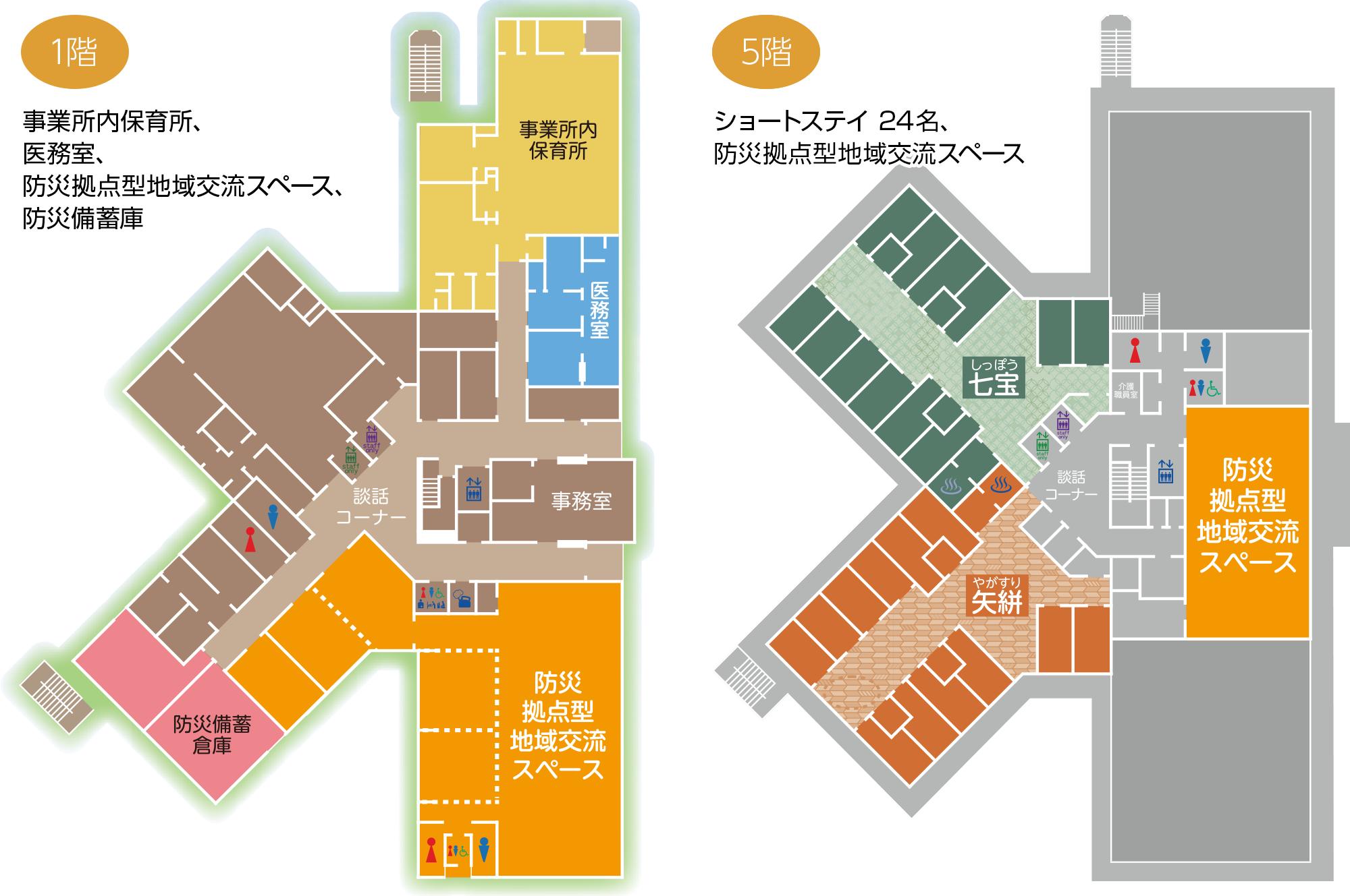 フロアマップ1階5階