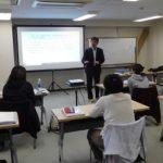 介護福祉士受験対策講座